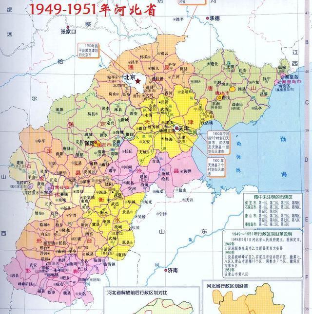 沧县乡镇各村地图