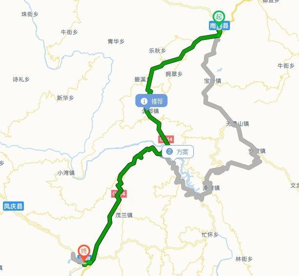 南涧至云县高速公路拟於今年底开建