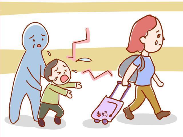 离婚是对子女的遗弃